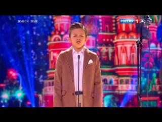 Синяя птица. Михаил Рябинин (вокал) и хор под руководством В.Н. Минина.