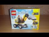 LEGO Creator 31014 Мощный экскаватор