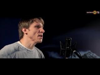 Анатолий Багрицкий - Сезон дождей (Баланс-ТВ)