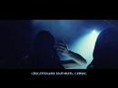 ONE OK ROCK - The Way Back русская версия