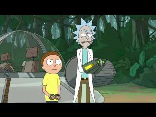Рик и Морти - (3 сезон, 10 серия) - озвучивает Сыендук.