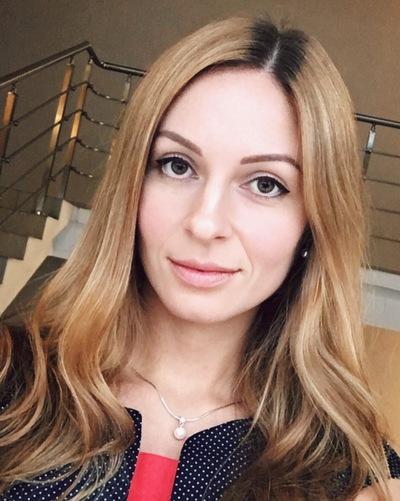 Алиса Масловская