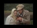 Барышня-крестьянка (1995) 720р по повести А.С. Пушкина