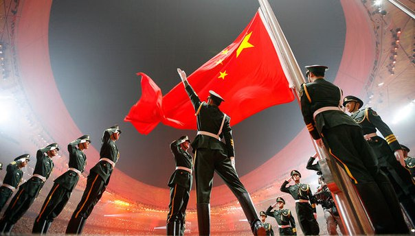 В Пекине открылся 19-й съезд Компартии КитаяВ Пекине в среду, 18 октя