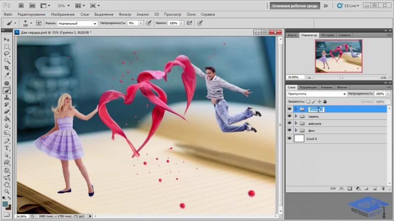 Photoshop. Коллаж Биение двух сердец. Часть №3. (Елена Минакова)