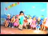Мой выпускной в детском саду. 1997 ГОД.