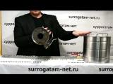 Видеообзор_ самогонный аппарат Профи Плюс