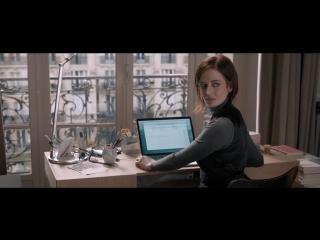 ENG   Трейлер фильма «Основано на реальных событиях — D'après une histoire vraie». 2017.