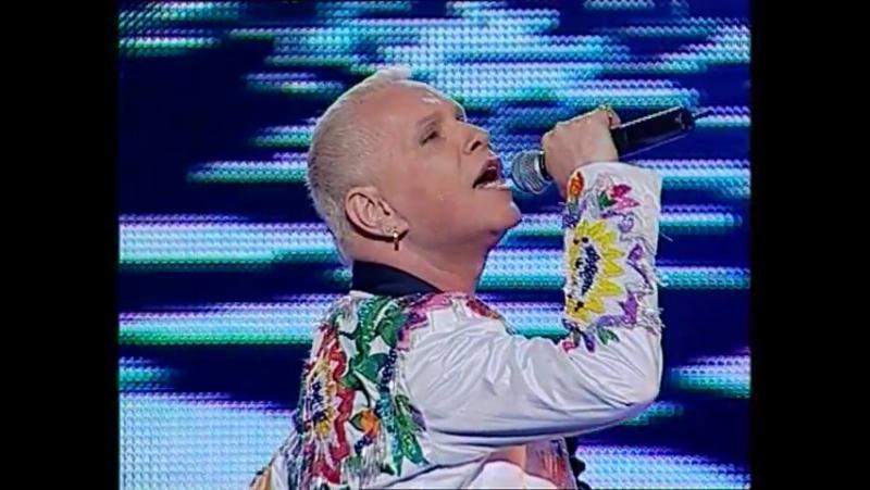 Борис Моиссев - Золотая моя