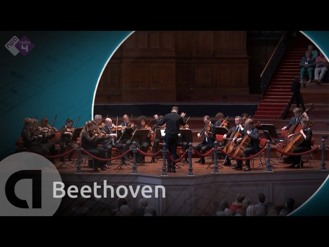 Beethoven: String Quartet op.95 'Serioso' - Concertgebouw Chamber Orchestra - Live Classical Music