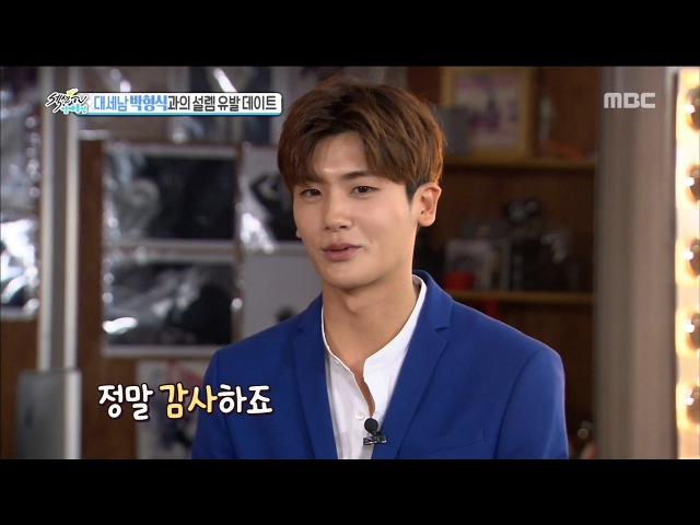 [ENG SUB_CONTACT INTERVIEW★] Hyung Sik Talks About His Ideal Type Of Woman 20170423