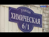 Архиград. Сталинградский завод «Лазурь». 04.10.17.