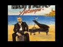 Ноггано ft. Скриптонит – Пьяница (альбом Лакшери )