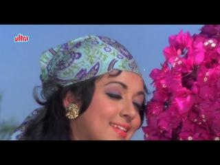 Kitna Maza Aa Raha Hai Hema Malini, Dharmendra, Prem Chopra, Raja Jani Song