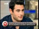 Kostas Martakis - Proino Ant1 Interview (2012)