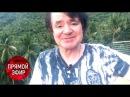 Трезвая осень Евгения Осина. Андрей Малахов. Прямой эфир от 03.10.17
