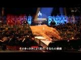 Mononoke Hime - Joe Hisaishi Concert