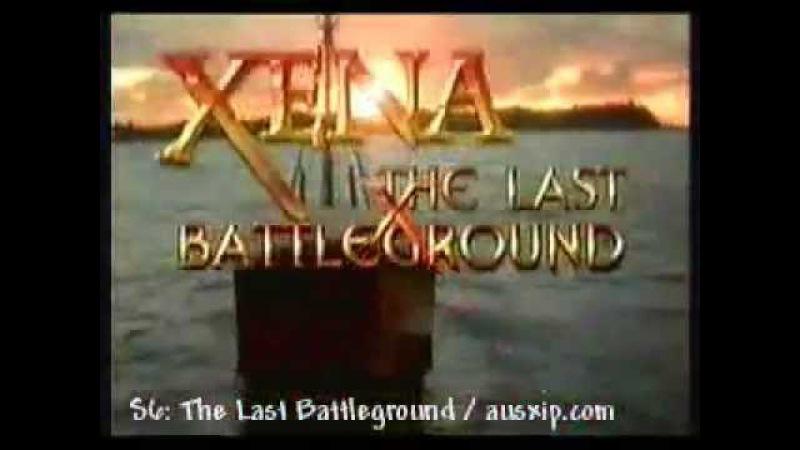 Xena Warrior Princess - Friend In Need Trailer