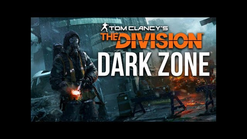 THE DIVISION FUNNY PVP