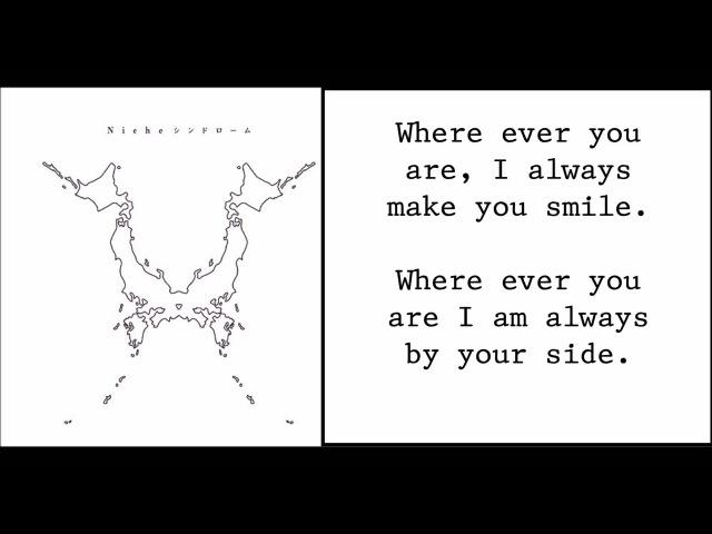 One Ok Rock - Where ever you are Lyrics | English Romanji |