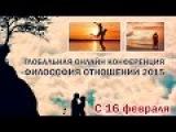 Юлия Лобова Как зацепить мужчину и стать для него наваждением Как понравиться м ...