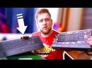 Механическая клавиатура или мембранная