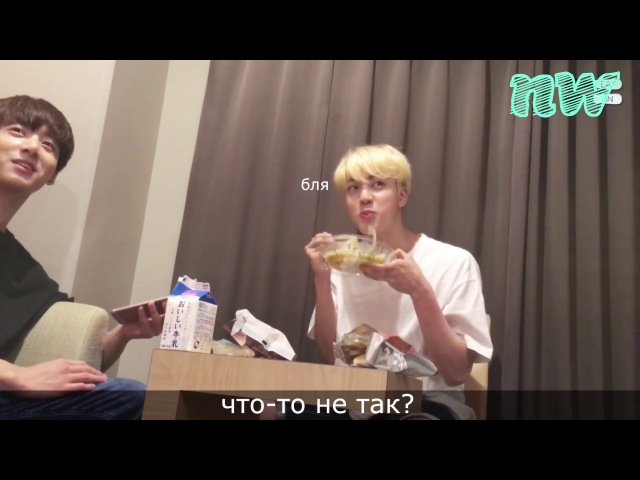 бтс стёб саб [BTS EAT JIN] (мат)