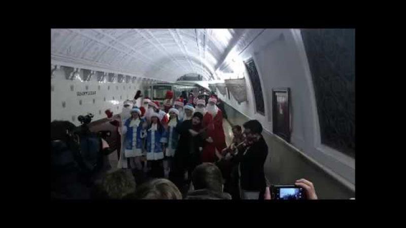 Последний Рейс Новогоднего Электропоезда Московского Метрополитена в Этом году