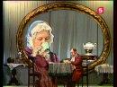 Старосветские помещики Лентелефильм 1979 г