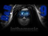 Liquid Drum and Bass Mix 9 (Jakwob, Chase &amp Status, Keeno, ...)