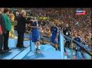 Церемония награждения ЧМ Бразилия 2014 Германия аргентина Германия чемпион