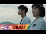MV Ma Eun Jin (