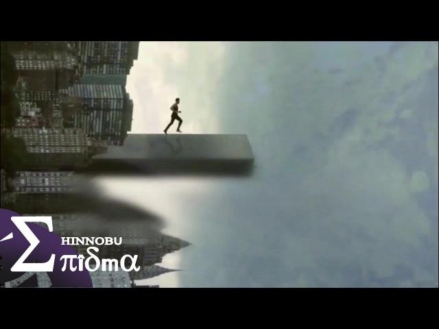 Shinnobu - Mystics Monks (Enigma Chillout Video)