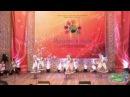 Лауреат 1 степени Ансамбль песни и танца Сигудэк г Сыктывкар респ Коми Фолькл