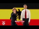 Группа USB - Frau Angela