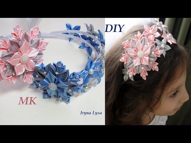 Двойной Новогодний Ободок, ✽Снежинка✽ Канзаши, МК/DIY Christmas Snowflake, Kanzashi Headband