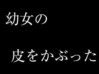Трейлер аниме Военная хроника маленькой девочки / Youjo Senki