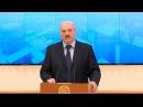 Лукашенко о развитии ЖКХ не могу допустить бесконтрольного положения дел в жизненно важной отрасли