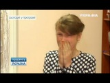Не папина дочка (полный выпуск) | Говорить Україна
