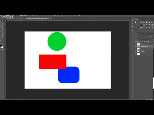 Фотошоп с нуля. Урок №1. Настройка фотошопа. Инструменты. Фигуры.