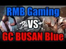RMB Gaming VS GC BUSAN Blue Нарезка Четвертьфинал Чемпионат Blade and Soul Россия Корея