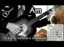 БРАЗЕРС - ТОСКА (аккорды на гитаре) Играй, как Бенедикт! Выпуск №100