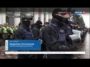 Новости на «Россия 24» • Сезон • Митингующие не выпустят депутатов Рады, пока они не проголосуют за волю народа