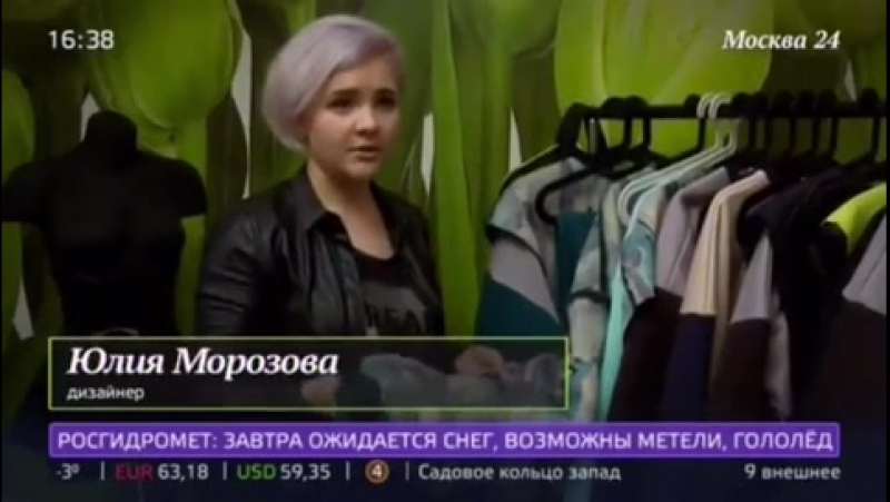 Небольшое интервью @akellabo о том, почему же дизайнерские вещи так высоки в цене на @moskva.24 akellabo akellabostyle москв