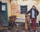 Богдан Логвиненко фото #9