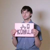 Дмитрий Навалов