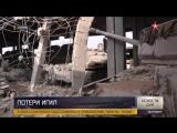 Из эпицентра корреспондент «Звезды» показал, что осталось от завода ИГИЛ в Сирии