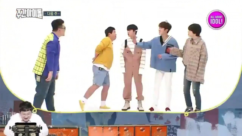 171011 | Sungyeol, Dongwoo, Sungjong - MBC Weekly Idol | Preview MBC Every1's 10th Anniversary Special Ep.