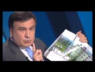 Саакашвили - депутату от БПП Я построил всё для страны и ничего - для себя. А вы - наоборот