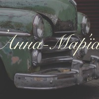 Логотип А нна-Мар а